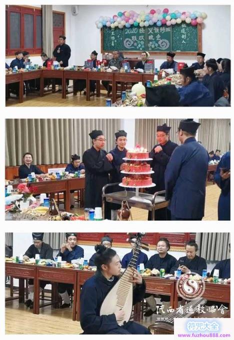 陕西道教学院举办2020年经义预修班结业联欢晚会