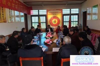 莆田市秀屿区道教协会组织学习《中华人民共和国宪法》和《宗教团体管理办法》