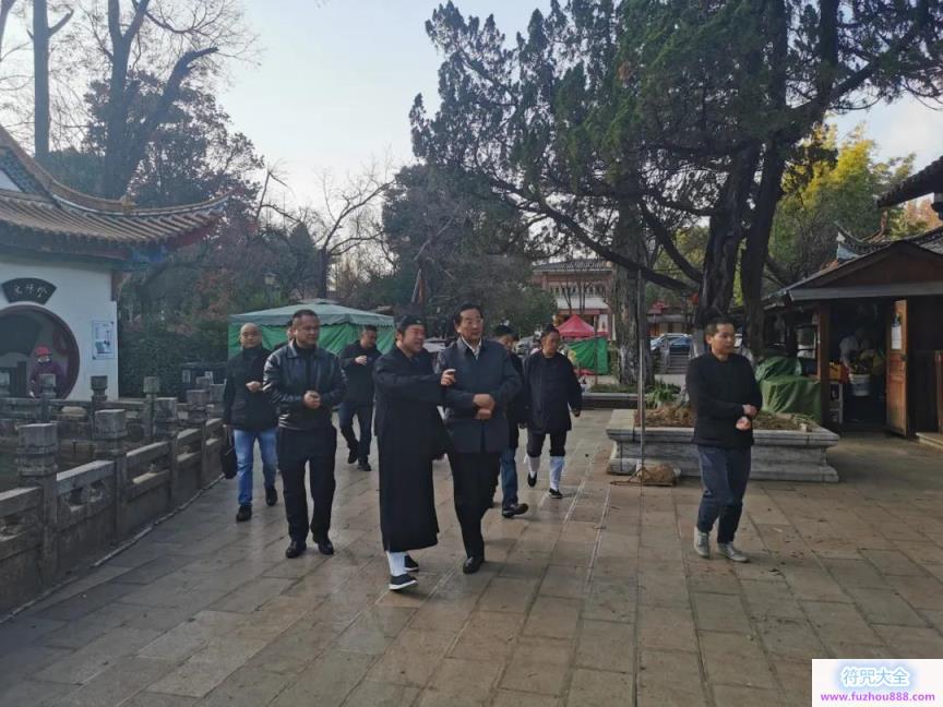 云南省委统战部副部长拉玛•兴高到云南省道协调研指导工作