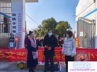 湖北省仙桃市道协开展新年献爱心活动
