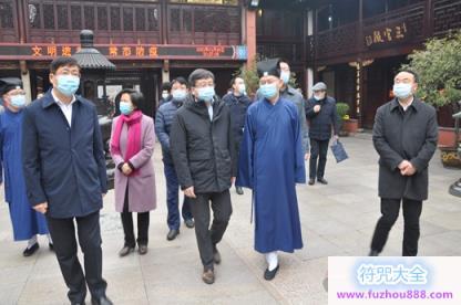陈群副市长到上海城隍庙检查常态化疫情防控工作