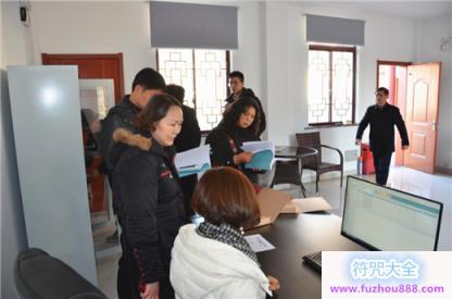 江苏省句容市茅山道院获得省五星级档案工作单位称号
